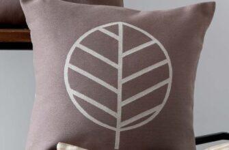 Чехол на подушку «Лист Круг» кофейный