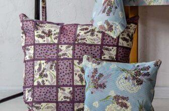 Чехол на подушку «Лаванда»