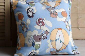 Чехол на подушку «Воздушное Путешествие»