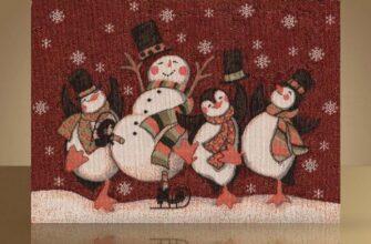 Салфетка «Танцующие пингвины»