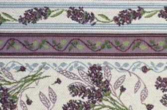 Ткань жаккардовая «Лаванда полоса белая»