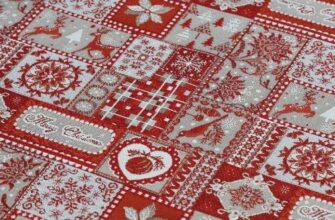 Ткань жаккардовая «Новогодний орнамент»