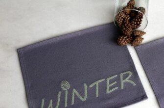 Салфетка гобеленовая «Winter»