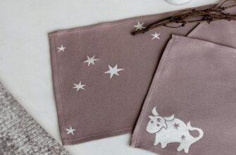 Салфетка гобеленовая «Звезды»